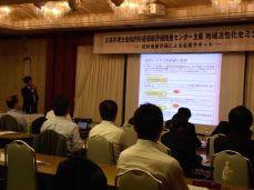 地域活性化セミナー(富山)1