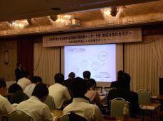 地域活性化セミナー(富山)2